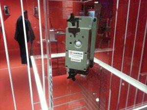 ... hier ein älteres Smartbox-Model © DB