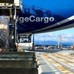 (H)eilige Luftfracht: Airfreight zum Jahresende