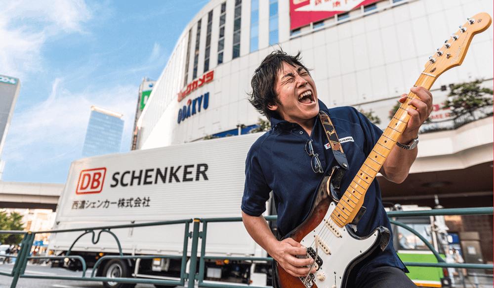 Logistik für Musikinstrumente: Fender Stratocaster in Japan