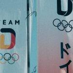 Olympische Spiele Tokio 2020NE